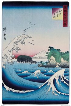 Plagát Hiroshige - The Seven Ri Beach