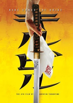 Plagát KILL BILL - teaser
