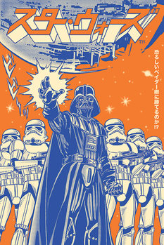 Plakat Star Wars - Vader International