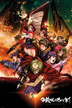 Póster Kōtetsujō no Kabaneri - Collage