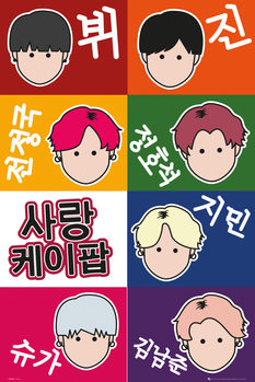 Poster  KPOP - Faces