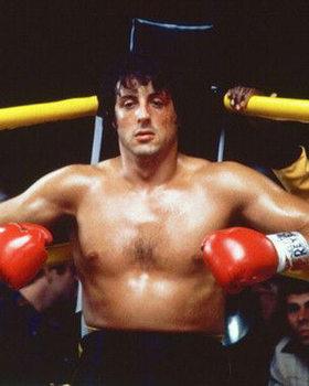 Rocky II. Festmény reprodukció