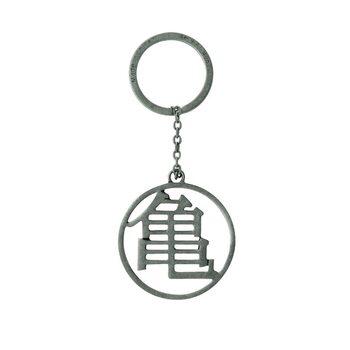 Schlüsselanhänger Dragon Ball - Kame Symbol