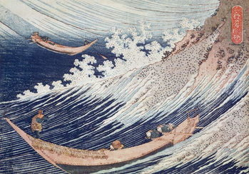 Stampa su Tela A Wild Sea at Choshi, illustration from 'One Thousand Pictures of the Ocean' 1832-34