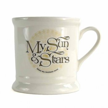 Taza  Game Of Thrones - My Sun And Stars