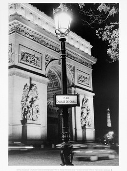 Place Charles de Goulle Reprodukcija umjetnosti
