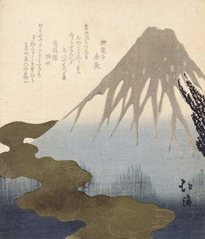 Mount Fuji Under the Snow Tableau sur Toile