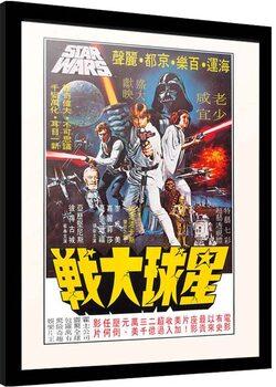Keretezett Poszter Star Wars - Japanese Poster