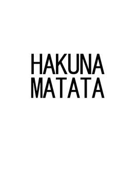 Ілюстрація hakunamatata