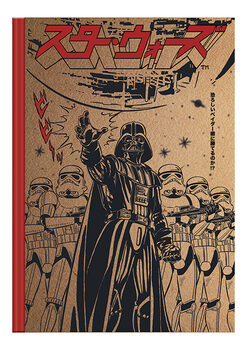 Zápisník Star Wars - Japanese