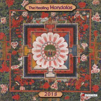 Календар 2019  The Healing Mandalas