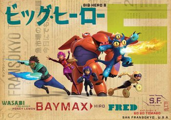 Disney Big Hero 6 Fali tapéta