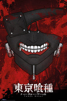 Tokyo Ghoul – Mask Poster