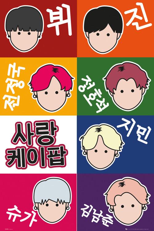 KPOP - Faces Плакат