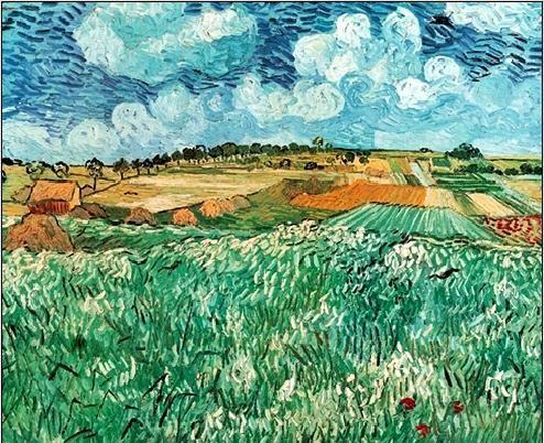 Plain near Avers, 1890 Художествено Изкуство