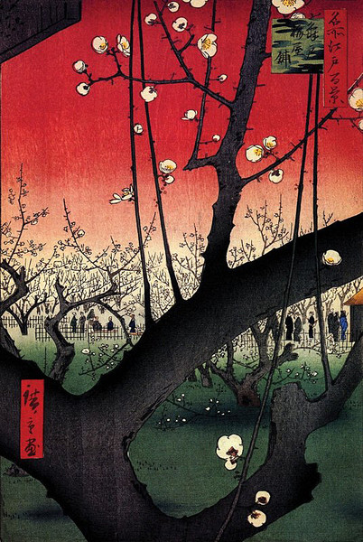 Hiroshige Plum Park In Kameido плакат