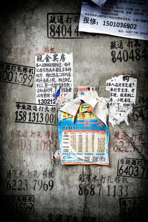 художествена фотография China 10MKm2 Collection - Wild Postings