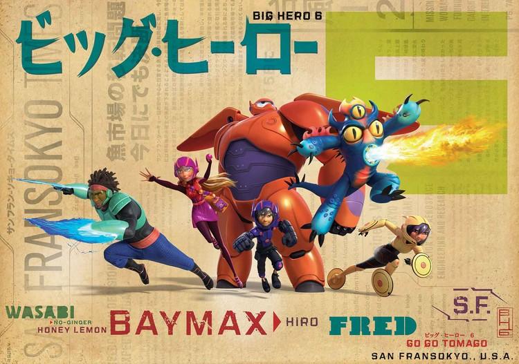 Fototapeta, Tapeta Disney Big Hero 6 - Velká šestka, (254 x 184 cm) 254x184 cm - 115g/m2 Paper