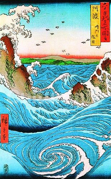 Hiroshige naruto rapid Affiche
