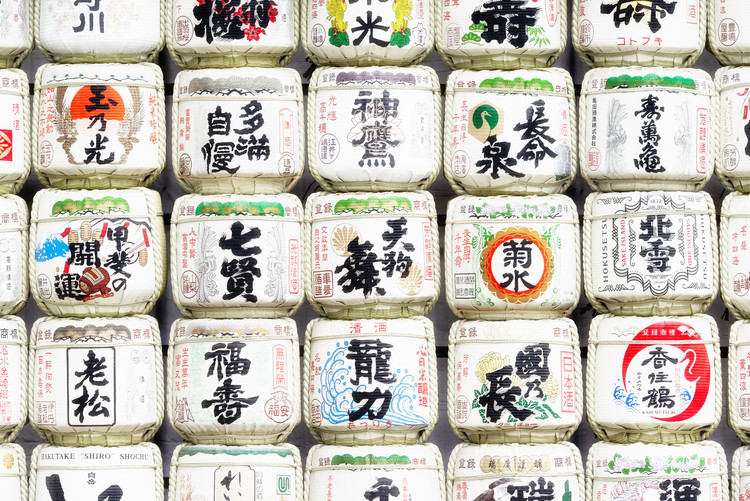 Arte fotográfico Japanese Sake