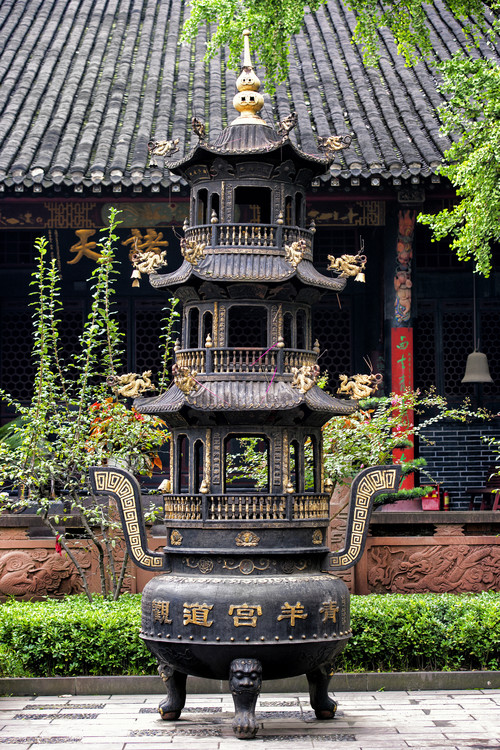 Umělecká fotografie China 10MKm2 Collection - Brazier and Pagoda