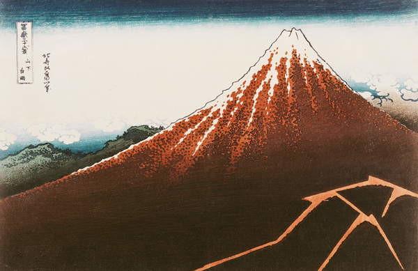 Reproducción de arte Fuji above the Lightning', from the series '36 Views of Mt. Fuji' ('Fugaku sanjurokkei') (coloured woodblock print)