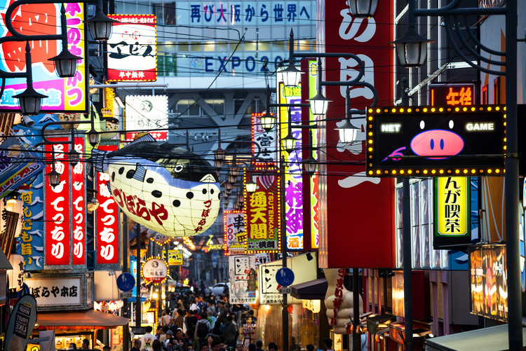 Umelecká fotografia Osaka by Night