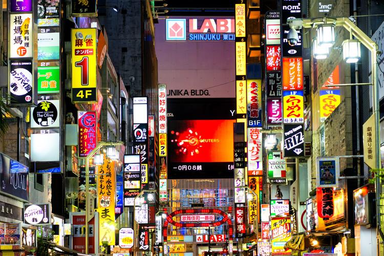Umelecká fotografia Shinjuku Tokyo II
