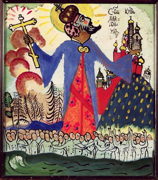 Obrazová reprodukce  St. Vladimir, 1911