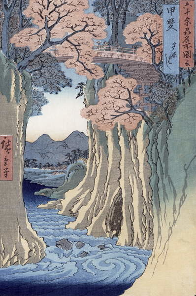 Reproducción de arte  The monkey bridge in the Kai province, from the series 'Rokuju-yoshu Meisho zue' (Famous Places from the 60 and Other Provinces)