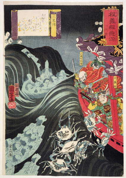 Obrazová reprodukce Yoshitsune, with Benkei and Other Retainers in their Ship Beset by the Ghosts of Taira