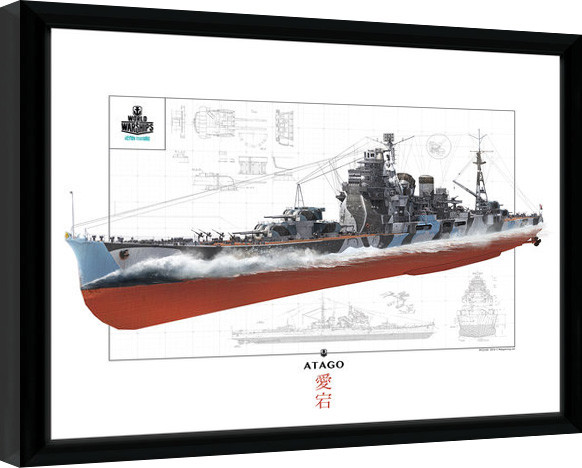 world of warships atago gerahmte poster bilder kaufen. Black Bedroom Furniture Sets. Home Design Ideas
