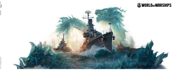 World Of Warships - Dragons Cană