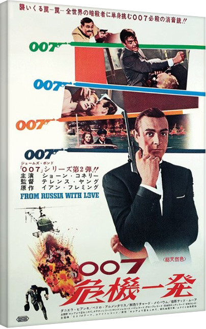 Obraz na plátně James Bond: Dr. No - Agente 007