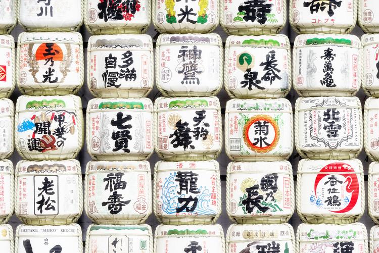 Exklusiva konstfoton Japanese Sake