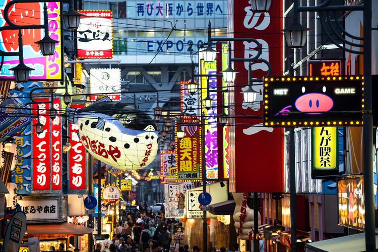 Exklusiva konstfoton Osaka by Night