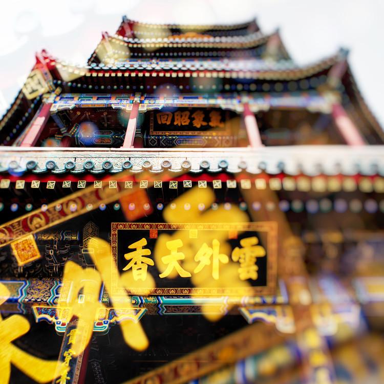 Exklusiva konstfoton China 10MKm2 Collection - Summer Palace