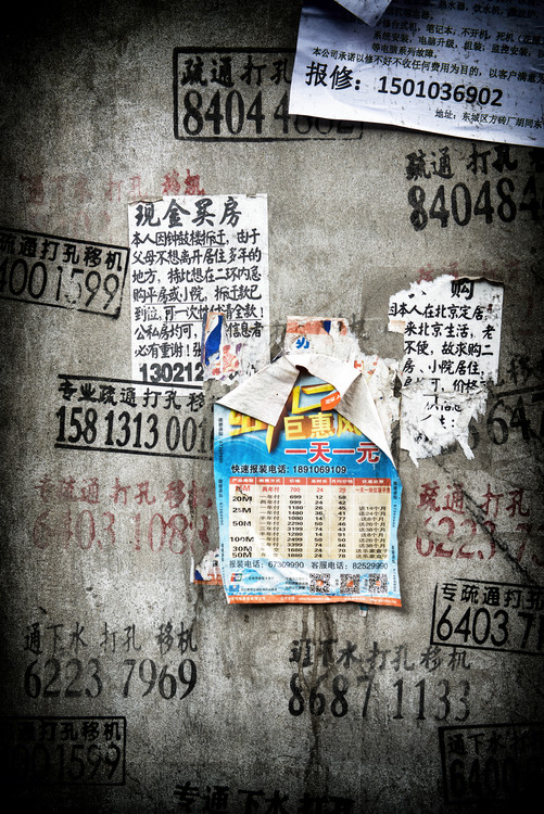 Exklusiva konstfoton China 10MKm2 Collection - Wild Postings