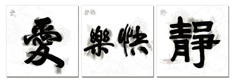 China Signs - Love, Luck, Peace Modern kép