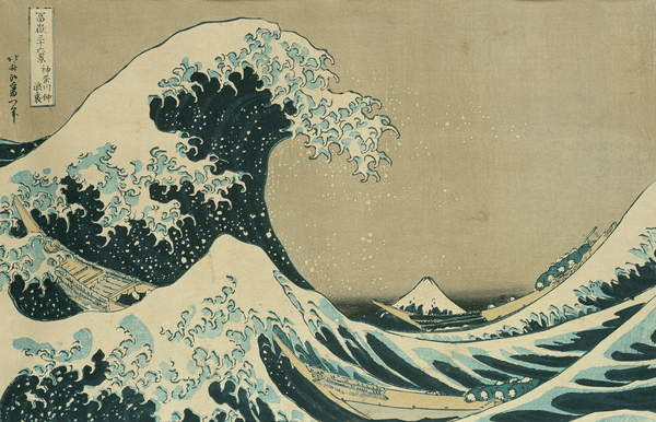 The Great Wave off Kanagawa, from the series '36 Views of Mt. Fuji' ('Fugaku sanjuokkei') pub. by Nishimura Eijudo Reproducere