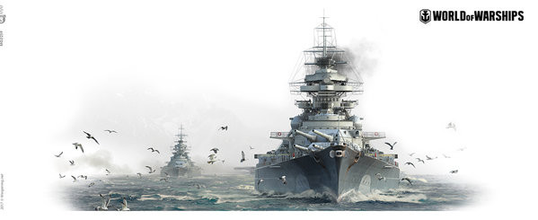 Hrnek  World Of Warships - Bismark