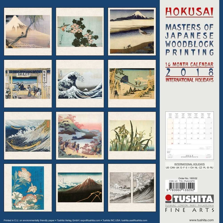 Japanese Woodblocks 2019 Calendar