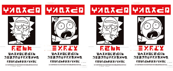 Rick And Morty - Wanted Krus