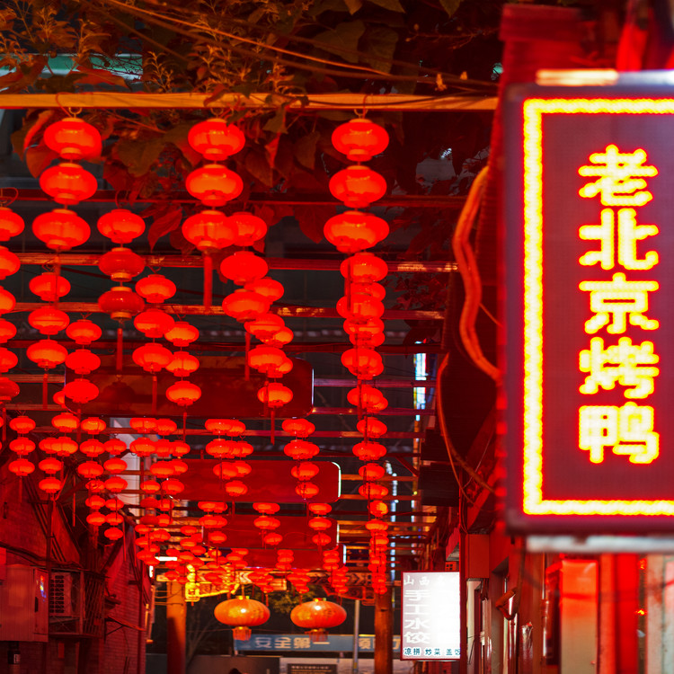 Kunstfotografier China 10MKm2 Collection - Redlight