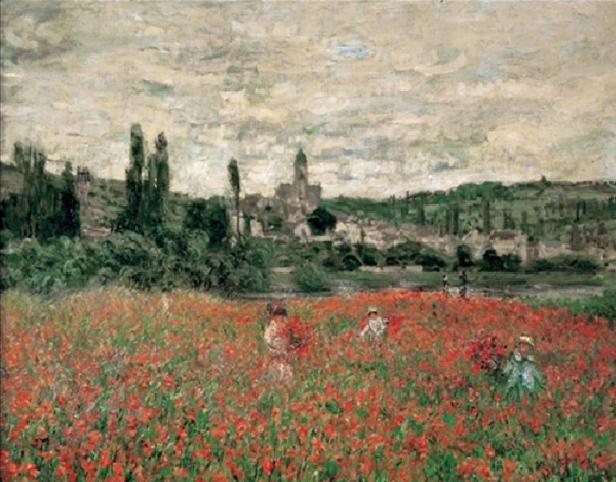 Reproducción de arte  Poppy Field Near Vetheuil
