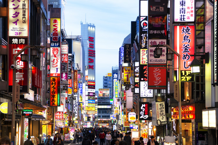 Leinwand Poster Tokyo Street Scene II