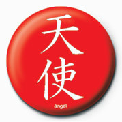CHINESE - ANGEL - pin