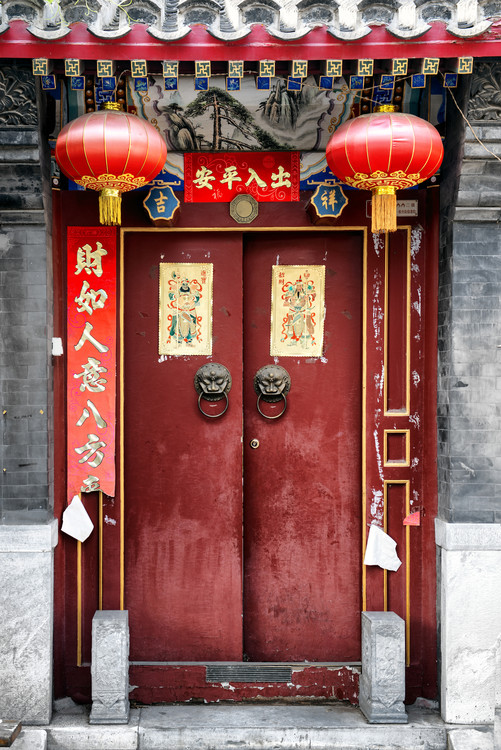 Cuadros en Lienzo China 10MKm2 Collection - Red Door