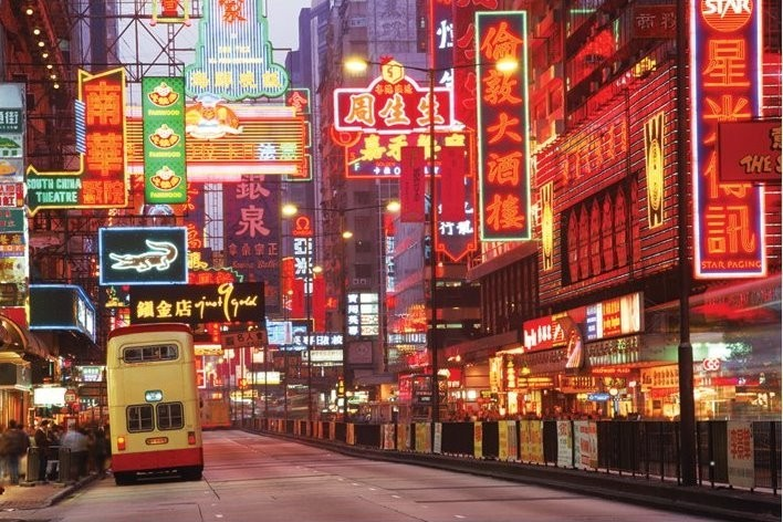 Plagát Hong Kong - neon