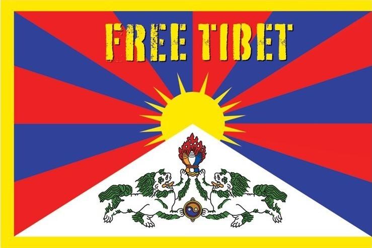Free Tiber Plakat